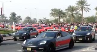 Što vozi policija u Kataru?