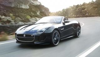 Jaguar širi ponudu