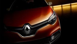 Renault za dva dana predstavlja Captur!