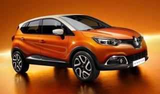 Svjetska premijera: Renault Captur