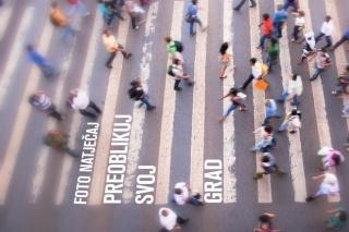 Foto natječaj «Preoblikuj svoj grad»