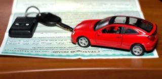 Police osiguranja za automobile već za 100 eura?