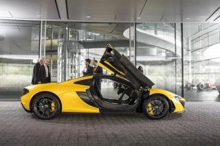 McLaren objavio službene o performansama modela P1