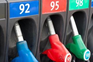 Smije li se točiti gorivo veće oktanske vrijednosti od preporučene?
