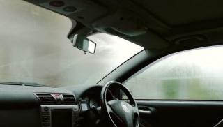 Kako spriječiti zamagljivanje stakala u automobilu