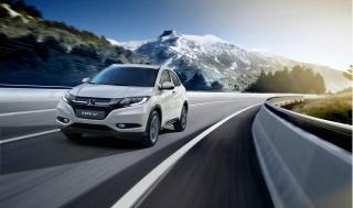 Nova Honda HR-V