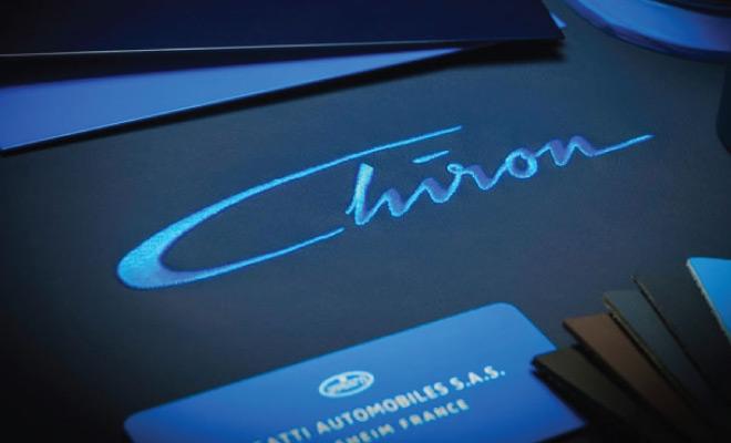 Zbogom Veyron: Najsnažniji i najbrži superautomobil zvat će se Chiron