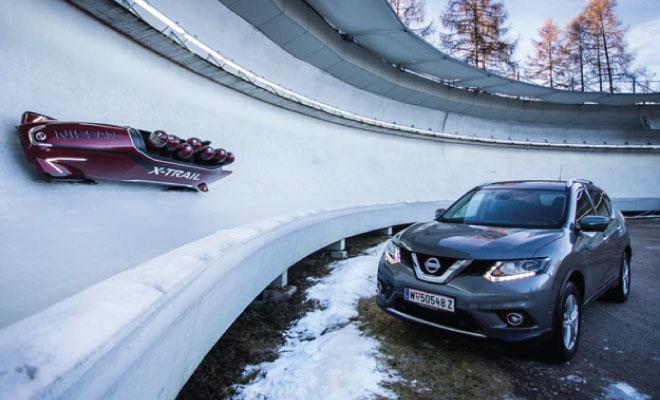 Nissan predstavio novi X-Trail