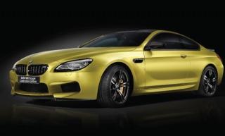 Limitirana serija BMW M6 uistinu je posebna