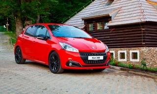 Mala kamata, velika prilika za Peugeot 208!