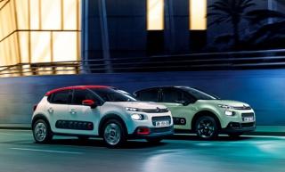 Povoljniji Citroën C3