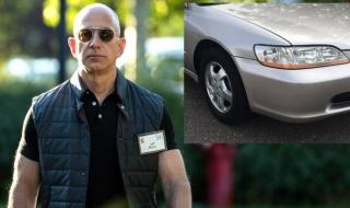 Što vozi najbogatiji čovjek na svijetu, težak 126 milijardi dolara?