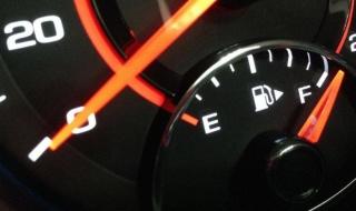 Evo čemu služi famozna strelica na pokazivaču količine goriva…