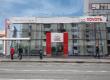 Otvoren novi prodajno servisni centar Toyote u zagrebačkoj Dubravi