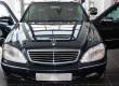 Prodaje se blindirani Mercedes ruskog predsjednika Putina