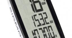 Bežično računalo za bicikl BC PURE 1 ATS w. Sigma kodirani prijenos