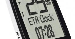 Računalo za bicikl BC 16.16 Sigma kabelski prijenos sa senzorom za kotače