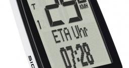 Bežično računalo za bicikl BC 16.16 STS Sigma kodirani prijenos sa senzoro...