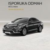 Renault Talisman Blue dCi 160 Zen EDC,NOVO VOZILO,ISPORUKA
