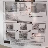 Kemijski WC sa postoljem